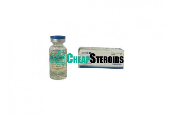 Boldenon Undecylenate 10 мл по 250 мг (Болденон 250 мг)