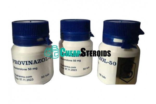 Provinazol 50 tabs по 50 mg (Провирон)